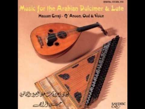 Oud Music - Hassan Erraji - Munawaat Ahlam