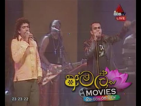 Sirasa Wasantha Udanaya - Flash Back With Sunflowers 2006 - Full Show
