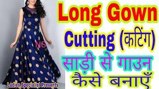 Long Gown Cutting 💖💖// साड़ी से गाउन कैसे बनाएँ //How to Cut Long Gown //