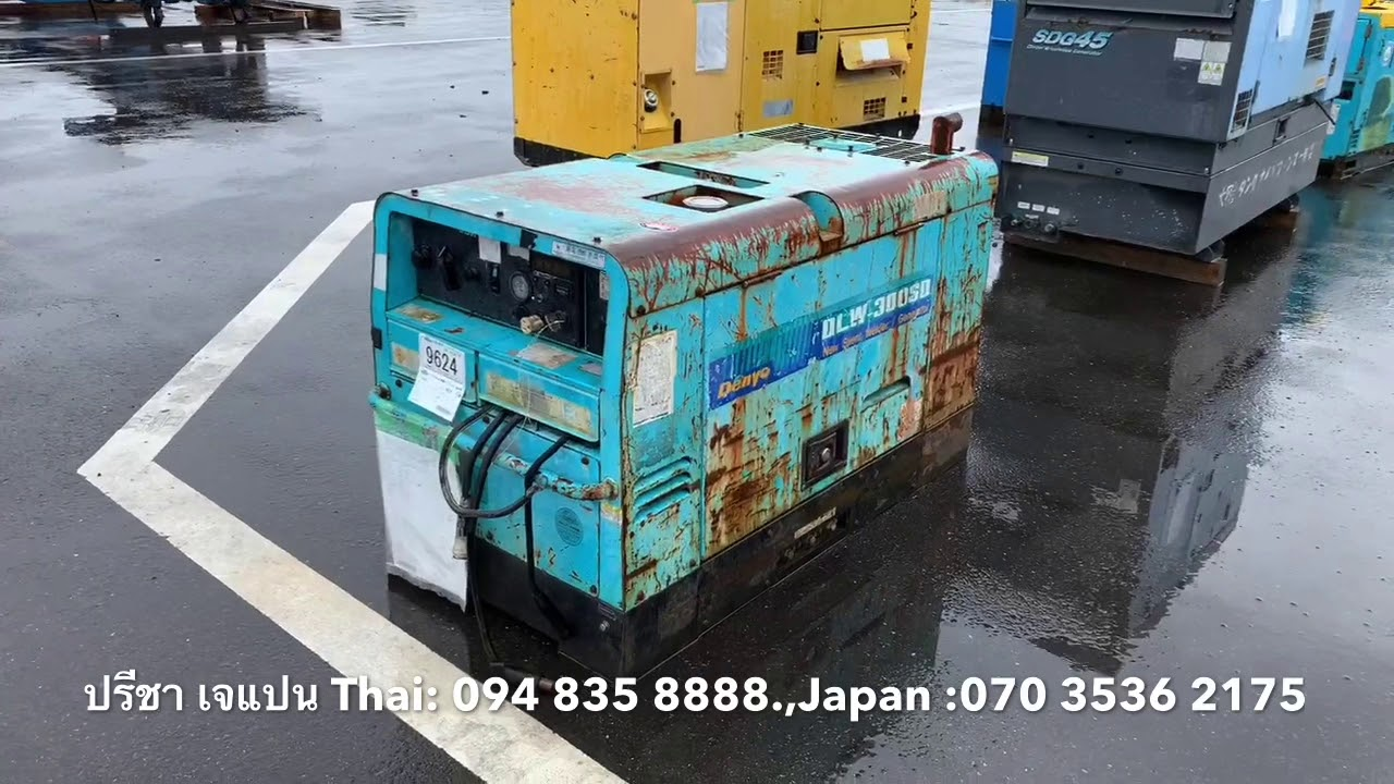 ตรวจเครื่องจักร ประมูลญี่ปุ่น ( ช่วงโควิด )