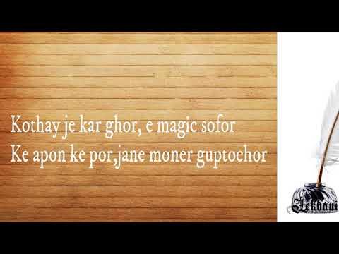 Moner Guptochar | Praktan - Anindya Chatterjee (Lyrics)
