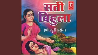 Sati Bihula - Part Ii