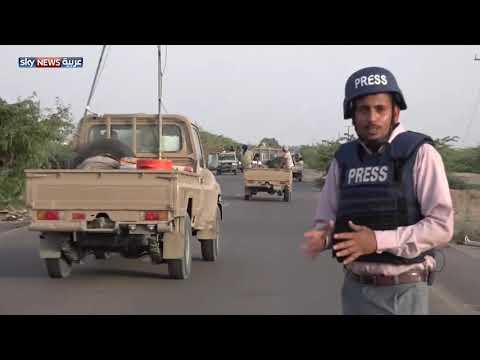 القوات المشتركة تعمل على قطع خطوط إمداد الحوثيين بالحديدة  - نشر قبل 18 دقيقة
