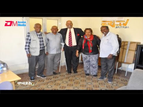 EPLF HGDEF Vision Paltalk group contributions to Eritrean National War-disabled Veterans - ERi-TV