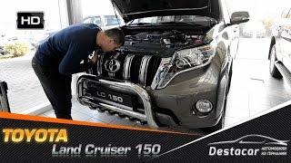 Осмотр Toyota Land Cruiser 150 в Германии.