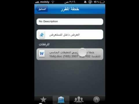 برنامج بلاك بورد جامعة الملك عبدالعزيز