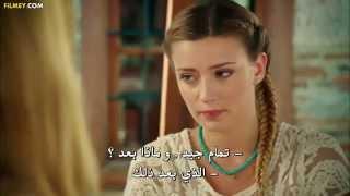 مسلسل القروية الجميلة الحلقة 3 كاملة مترجمة للعرب