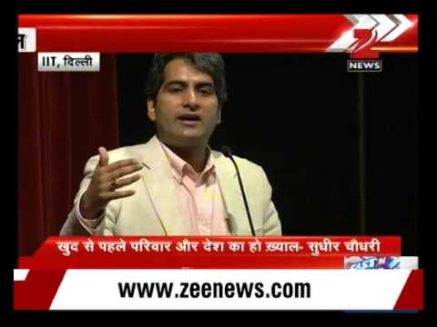 Building India Inc with Sudhir Chaudhary @ IIT Delhi