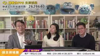 水安全計劃 - 18/12/19 「解‧圍」2/2