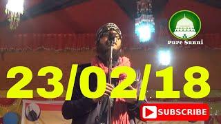 Video Asad Iqbal Naat E Paak 2018    Zindegi Ko Bahar De Moula - 2018 download MP3, 3GP, MP4, WEBM, AVI, FLV Agustus 2018