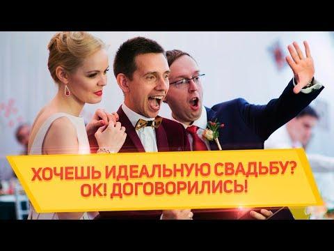 Ведущий на свадьбу СПб | Как выбрать ведущего на свадьбу -  Советы ведущего!