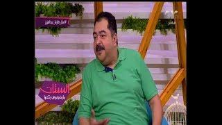 الستات ما يعرفوش يكدبوا | الفنان طارق عبد العزيز يتحدث عن دور زوجته في حياته وكيف تعرف عليها