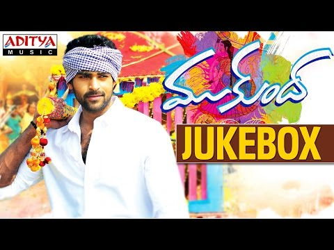Mukunda ముకుంద  Telugu Movie Full Songs Jukebox  Varun Tej, Pooja Hegde
