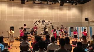 「長く短い祭」APU Life Music Summer Concert 2018