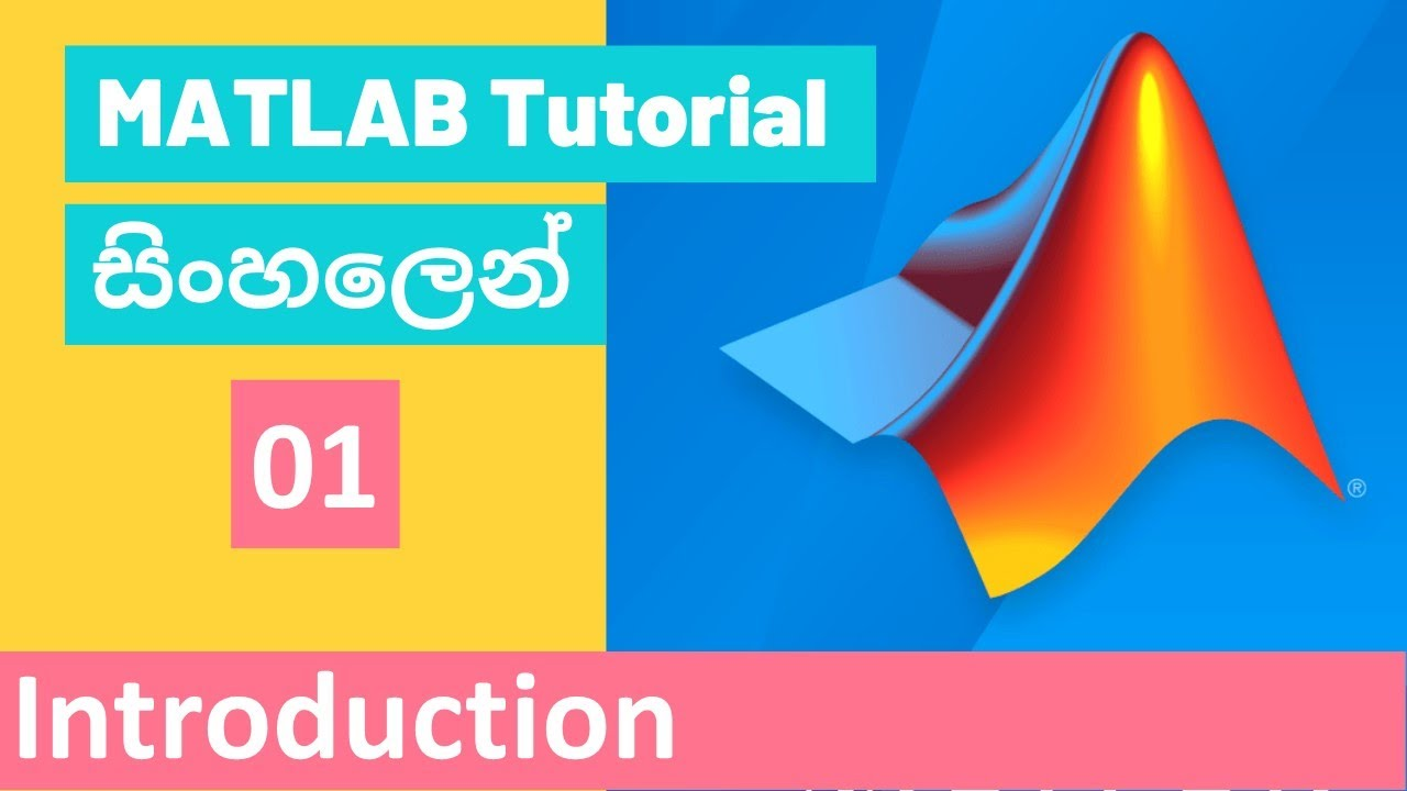 Download MATLAB Tutorial - 01   MATLAB Introduction   Sinhala