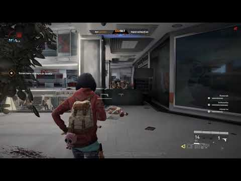 Dread's Stream | World War Z | 02.05.2019 [2]