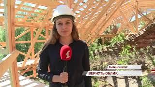 Храм Богоявления «на Острову» в деревне Хопылево возвращает свой аутентичный облик