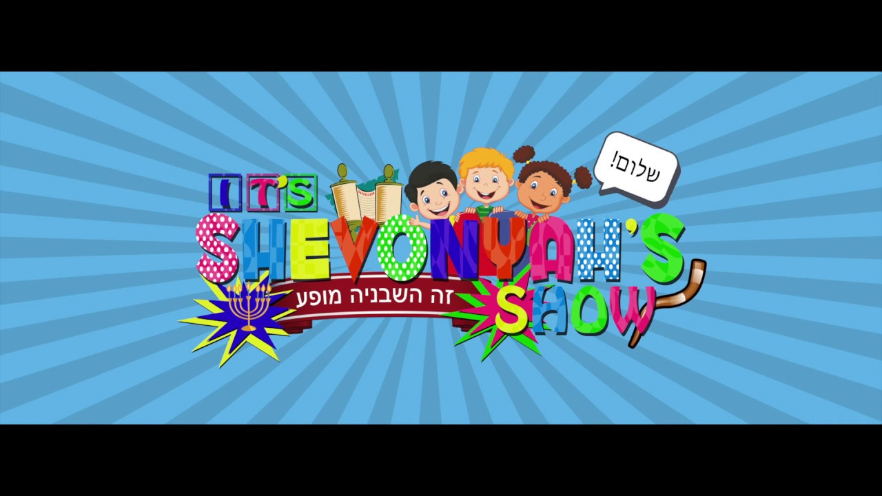 Colors In Hebrew ShevonYah Show - YouTube
