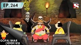 Gopal Bhar (Bangla) - গোপাল ভার (Bengali) - Ep 264 - Rakkhos Rajye Gopal