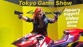 Tokyo Game Show | biggest video game show in Japan!