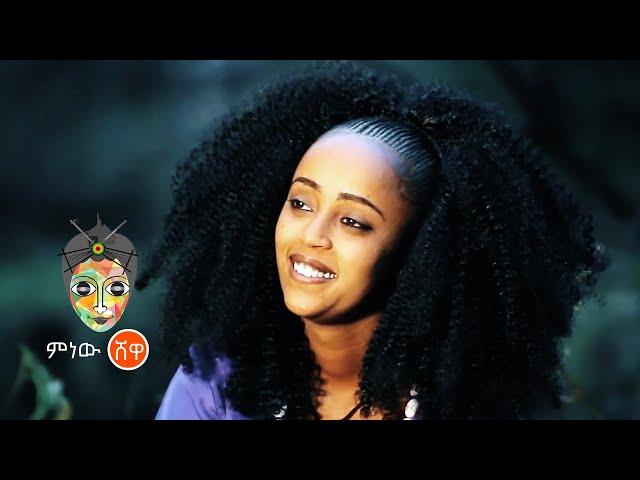 Ethiopian Music : Binyam Mohammed ቢንያም መሃመድ (መጣሁ በይኝና) - New Ethiopian Music 2021(Official Video)