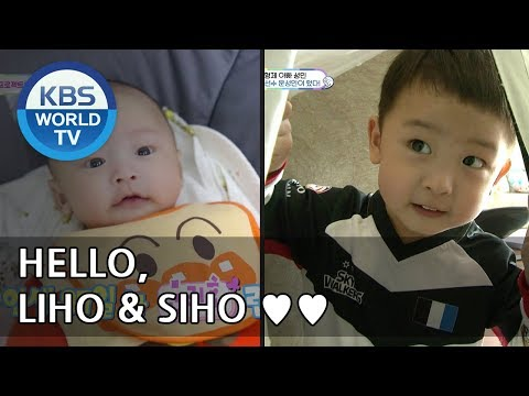 WELCOME TO SIHO X LIHO's House!! [The Return of Superman/2018.05.13]