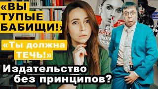 Мизогиния от свадебного гуру Книги Дениса Байгужина