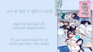 Oh My Girl (오마이걸) - One Step, Two Steps (한 발짝 두 발짝) Lyrics [HAN/ROM/ENG]