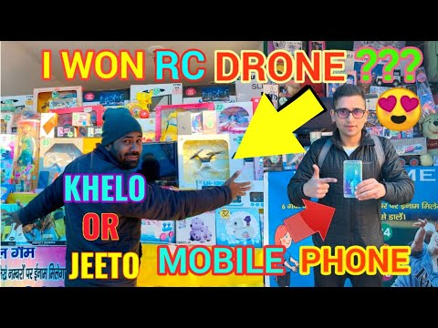 I PLAYED THE CHEAPEST GAME WITH SPECSY SAHIL & WON RC DRONE😍||KHELO OR JEETO🔥||
