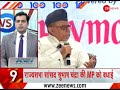 News 100: Watch top news of the morning