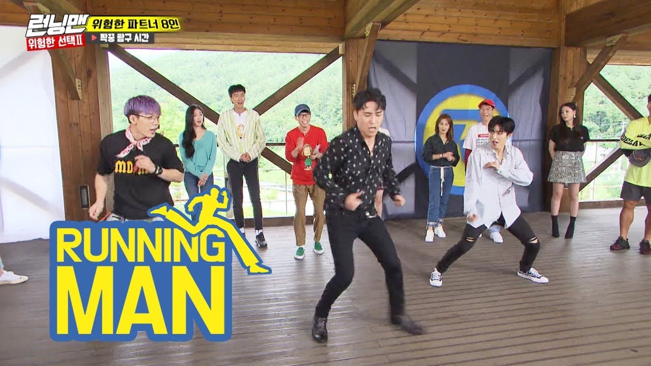 "Seung Ri and iKON Decide to Perform ""Killing Me"" [Running Man Ep 416]"