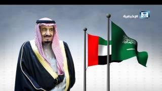 الملك سلمان في الإمارات العربية المتحدة