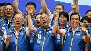 """【中华民国保卫战? 台湾蓝绿双方为总统大选操弄""""亡国感""""】10/20 #海峡论谈 #精彩点评"""