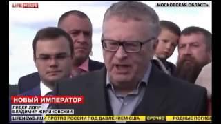 Жириновский хочет стать президентом Новороссии