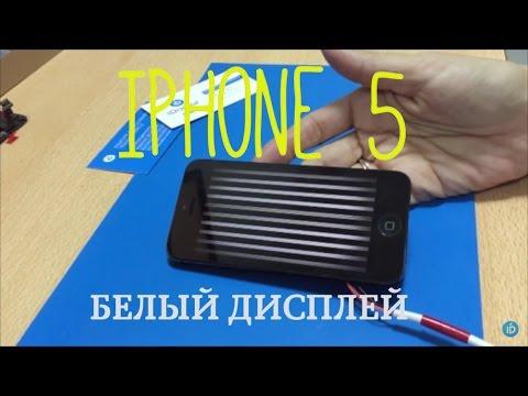 В app sale вы можете купить оригинальный iphone айфон в томске.