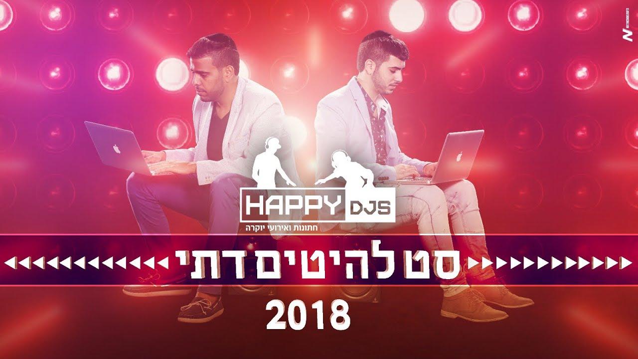 Hits Set Jewish Music 2018 - nerya angel & niso slob - HAPPY DJ'S