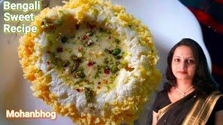 Mohan Bhog making /Chhena Mohan Bhog Recipe /Bengali sweet recipe #Indiandesert #bengalisweetrecipe