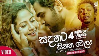 Sadahata Sinna Wela - Jayathu Sandaruwan Official Music Video (2019) | Sinhala New Songs 2019