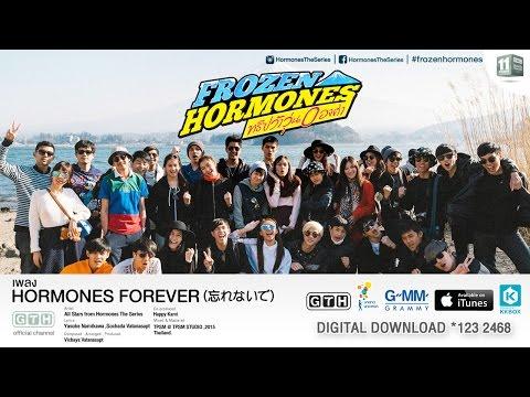 MV เพลง HORMONES FOREVER (忘れないで) (Official MV)