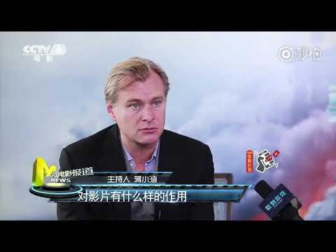 Interview-Christopher Nolan-By Jiang Xiaohan
