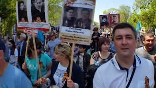 Бессмертный полк в Алматы 2018г (более120 тысяч человек) Казахстан