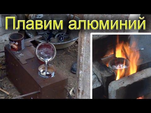 Печь для плавки металлов своими руками 41