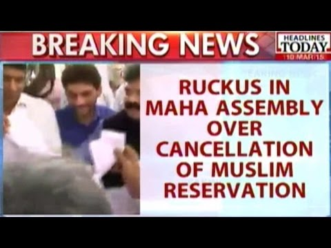 Ruckus In Maharashtra Assembly Over Cancellation Of Muslim Reservation