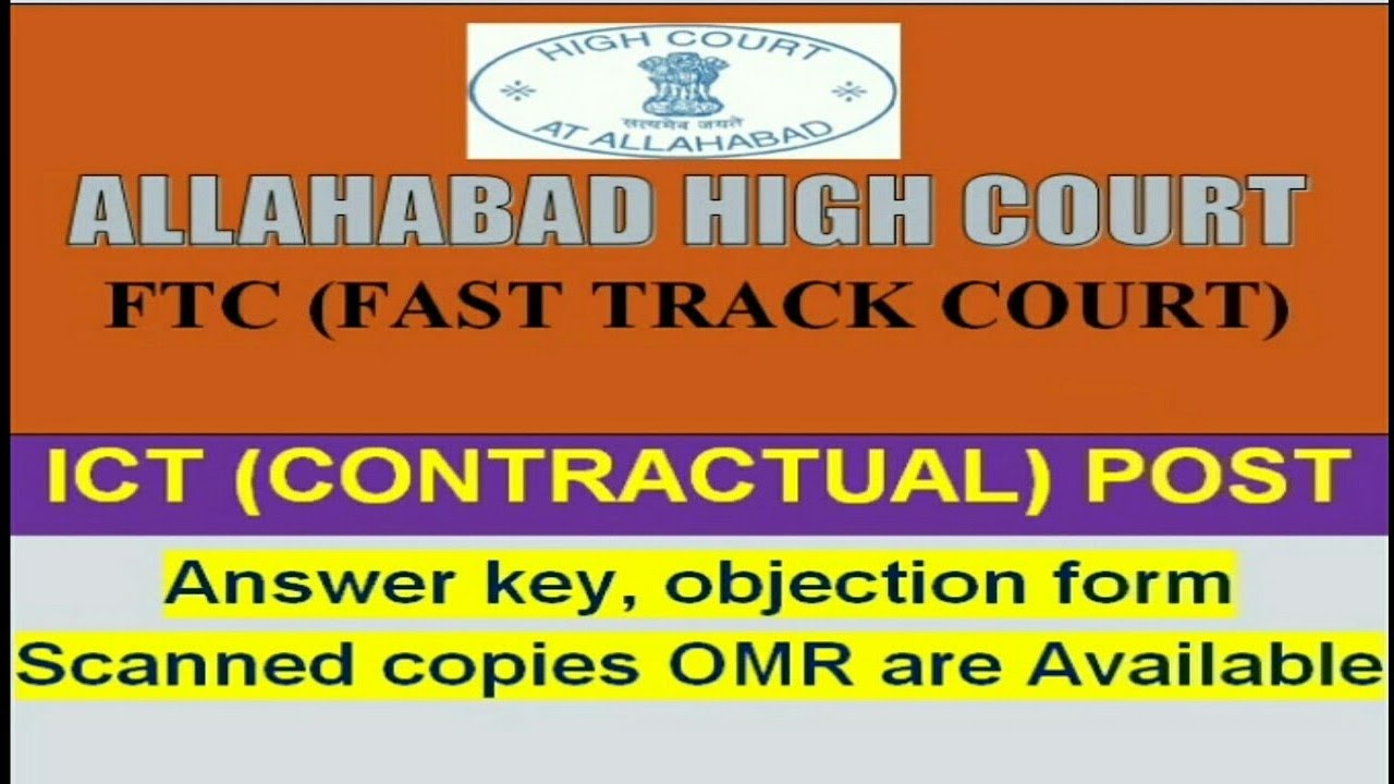 ALLAHABAD HIGH COURT FTC (FAST TRACK COURT) ICT CONTRACTUAL ANSWERKEY OMR  SCANNED