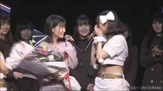 HKT48チームK4の田中優香が2月27日、福岡市中央区のスカラエスパシオホ...