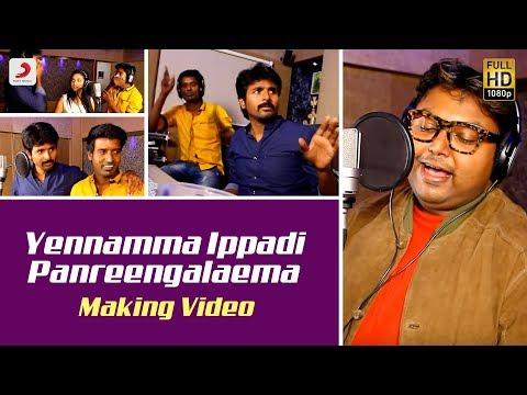 Rajinimurugan - Yennamma Ippadi Panreengalaema Making Video | Sivakarthikeyan, Soori | D. Imman
