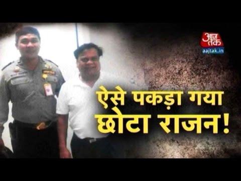 Vardaat: How Underworld Don Chhota Rajan Was Captured