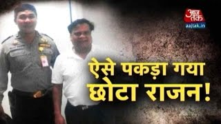 Vardaat: How Underworld Don Chhota Rajan Was Captured