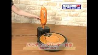 마미로봇 뽀로 일본 홈쇼핑 TV 방송 / Mamirob…