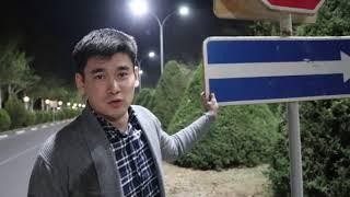 Новые дорожные знаки недалеко от Бишкека.